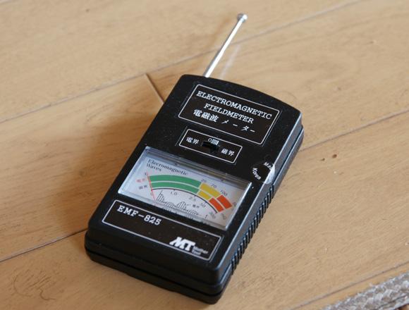 電磁波被害対策調査の基礎知識
