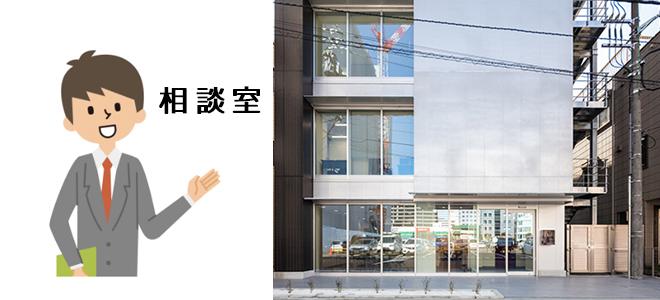 埼玉探偵興信所相談室
