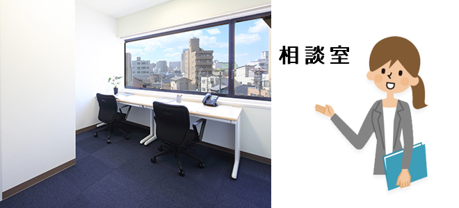石川県探偵興信所相談室