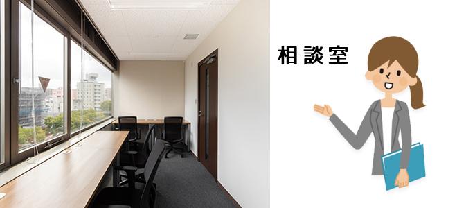 香川県探偵興信所相談室