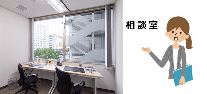 福岡県探偵興信所相談室