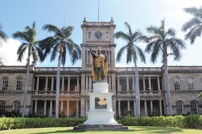 ハワイ調査|探偵興信所一般社団法人へ